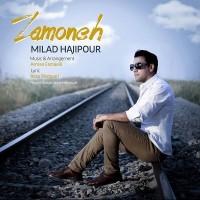 Milad-Hajipour-Zamoneh