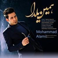 Mohamad-Alami-Hamin-Yalda