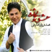 Mohamad-Farzan-Sadeghi-Eshgh-O-Asheghi