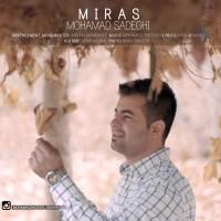 Mohamad-Sadeghi-Miras
