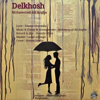 Mohammad-Ali-Angha-Delkhosh