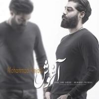 Mohammad-Amjadi-Aghosh