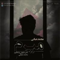 Mohammad-Ebadi-Miram