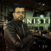 Mohammad-Hossein-Sadri-Nisti