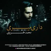 Mohammad-Khosravi-Dari-Miri