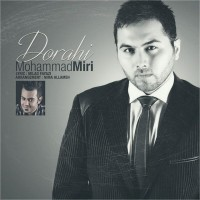 Mohammad-Miri-Dorahi