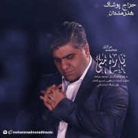 Mohammad-Moradi-Yare-Mani