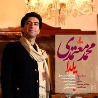 Mohammad-Motamedi-Yalda