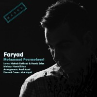 Mohammad-Pourmohseni-Faryad