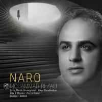 Mohammad-Rezaei-Naro