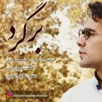 Mohammad-Saeed-Harandi-Bargard