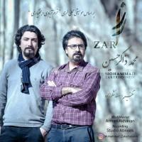 Mohammad-Zakerhossein-Zar