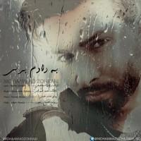 Mohammad-Zohrabi-Be-Dadam-Beres