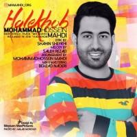 MohammadHossein-Mahdi-Hale-Khoob