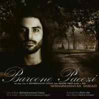 MohammadJavad-Darjazi-Baroone-Paeezi