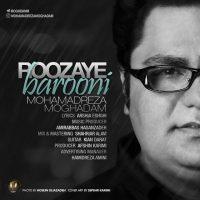 Mohammadreza-Moghaddam-Roozaye-Barooni