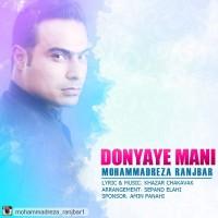 Mohammadreza-Ranjbar-Donyaye-Mani