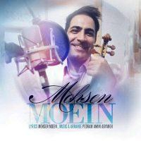 Mohsen-Moein-Saye