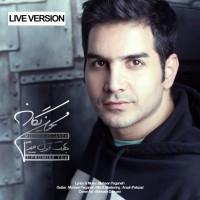 Mohsen-Yeganeh-Behet-Ghol-Midam-Live