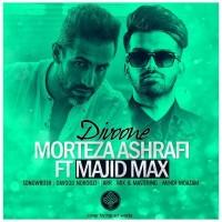 Morteza-Ashrafi-Divoone-Ft-Majid-Max