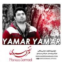 Morteza-Sarmadi-Yamar-Yamar