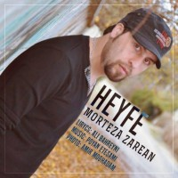 Morteza-Zarean-Heyfe