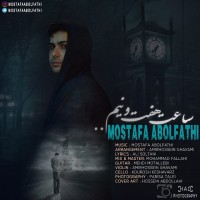 Mostafa-Abolfathi-Saat-Hafto-Nim