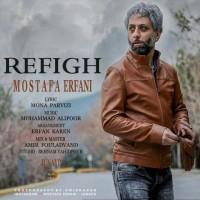 Mostafa-Erfani-Refigh
