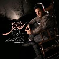 Mostafa-Houshyar-Lahzehaye-Bi-To