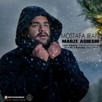 Mostafa-Irani-Marze-Asheghi