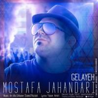 Mostafa-Jahandari-Gelayeh