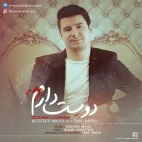 Mostafa-Mahdi-Dooset-Daram-Ft-Omid-Nikan