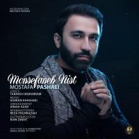 Mostafa-Pashaei-Monsefaneh-Nist