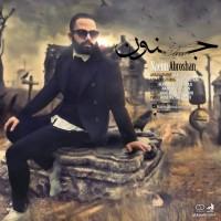 Naeim-Abroshan-Jonoon