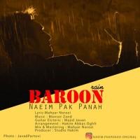 Naeim-Pak-Panah-Baroon