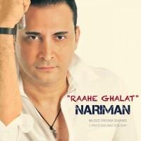 Nariman-Raahe-Ghalat