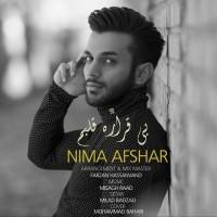 Nima-Afshar-Bigharare-Ghalbam
