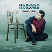 Omid-Ava-Nabayad-Nabashi