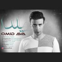 Omid-Ava-Yalda