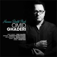 Omid-Ghaderi-Havamo-Dashte-Bash