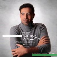 Omid-Tajedin-Doostet-Daram