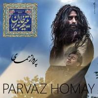 Parvaz-Homay-Ey-Mihanam
