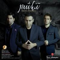 Payam-Hasiri-Tanha-Shodam-Ft-Mehdi-Asnaghi
