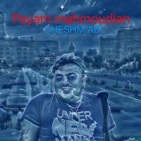 Payam-Mahmoudian-Cheshm-Abi