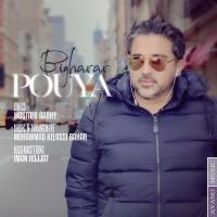Pouya-Bigharar