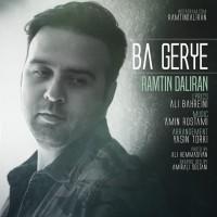 Ramtin-Daliran-Ba-Geryeh