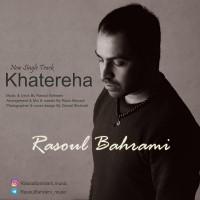 Rasoul-Bahrami-Khatereha