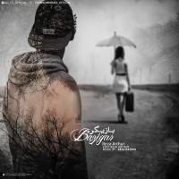 ReZa-Arthur-Bazigar