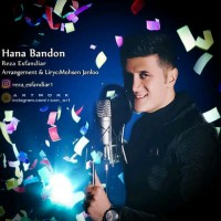 Reza-Esfandiar-Hana-Bandon