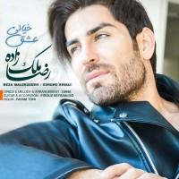 Reza-Malekzadeh-Eshghe-Khiali